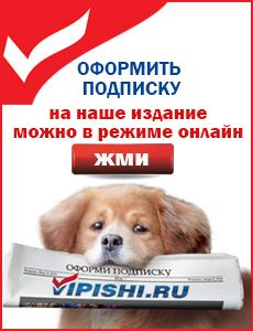 banner_big_dekada_2_2019